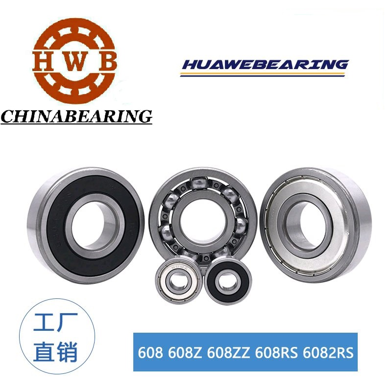 Top 10 bearing manufacturers in china 2019